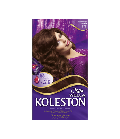 KOLESTON KIT MAHAGONY BROWN 5/5
